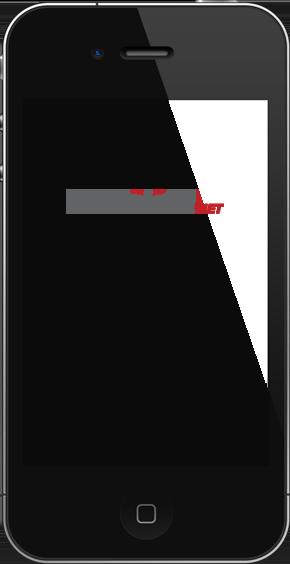 MobilizeMigrationProductsCell